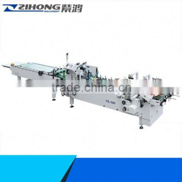 ZH-1050AC-II paper box packaging and gluing machine for corrguated carton box for 4 6 corner