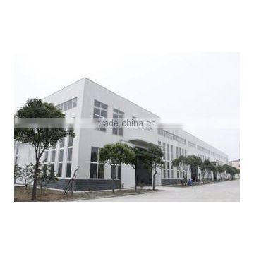 Shandong China Coal Industry And Mining Material Group Co., Ltd. New Energy Import & Export Branch