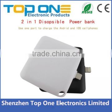 Factory direct supply emergency one time use power bank disposible power bank 1000mah for iPhone