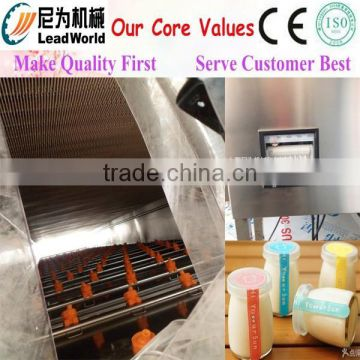 New design automatic canned food sterilizing machine
