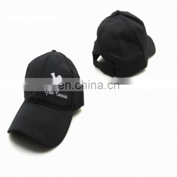 2017 new design 100% polyester embroidery perfect baseball cap