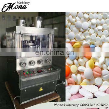High quality and efficient pharmaceutical rotary tablet press machine with low price