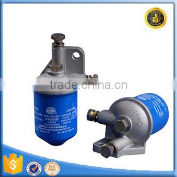 chinese 4 wheeler fuel filter generator fuel filter set c0506 of fuel filter assy from china  c0506 of fuel filter assy