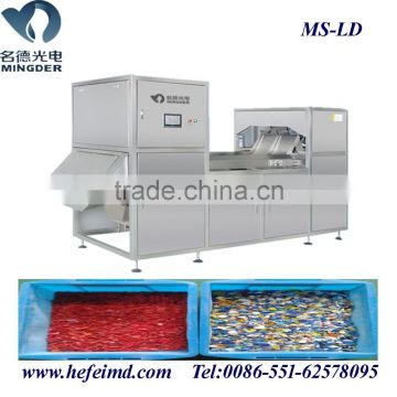 Mingder Color Sorter Factory Price Belt Type Convey Glass PP PE PVC Plastic Color Sorter