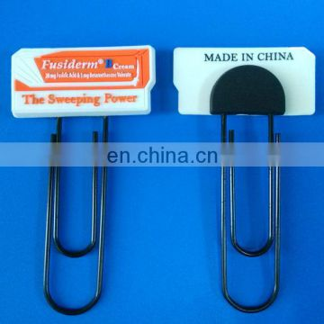 micro injection rubber 3d pvc paper clip bookmarks made in China logo printed on the back