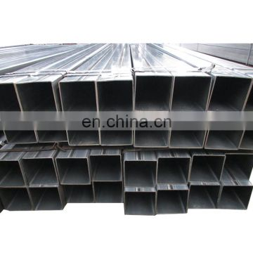 cold finish cold form erw square iron steel tube