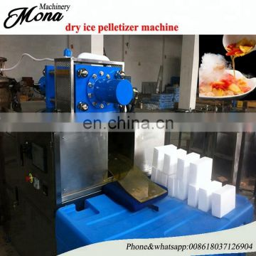 famous brand modern design! pelletizer dry ice manufacturing machinery