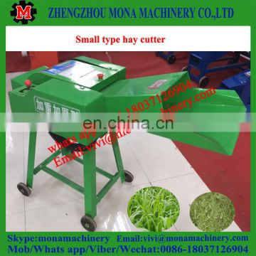 Big capacity chaff cutter for animal feed