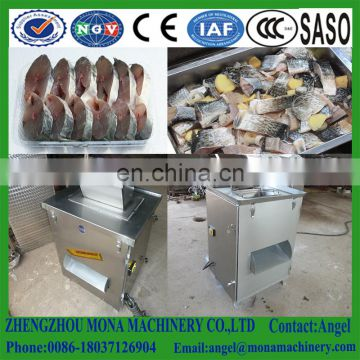 2016 newly damp-dry fish cutting fillets machine price