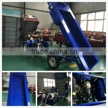 2015 New Products Three Wheel Motorcycle Made in China/Three Wheel Motorcycle for Sale/Three-Wheel Motorcycle