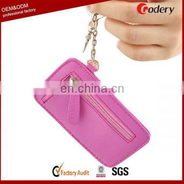New arrival cute colorful card holders pvc