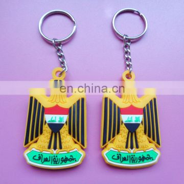 Hot sales Iraq national emblem eagle design double sides soft pvc keychain as a national day gifts