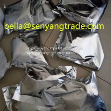 China sale BMK / 3-oxo-2-phenylbutanaMide , CAS4433-77-6 99% white powder