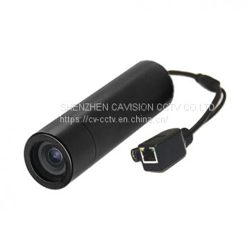 HD 1080P MINI BULLET IP NETWORK CAMERA DIAMETER 22MM