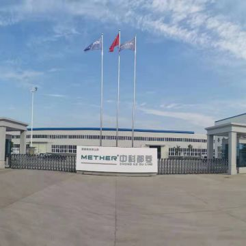 Anhui Karl Refrigeration Technology Co., Ltd.