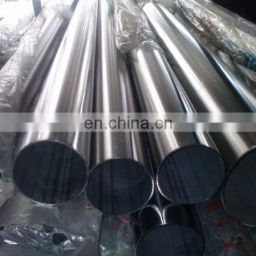 aisi 4140 seamless stainless steel tube