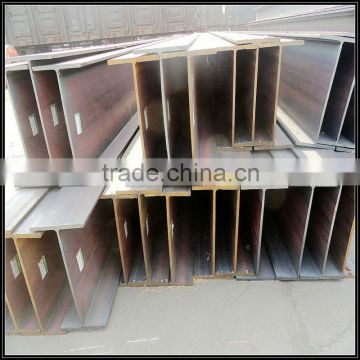 Mill steel structural steel h beam sizes suppliers in China