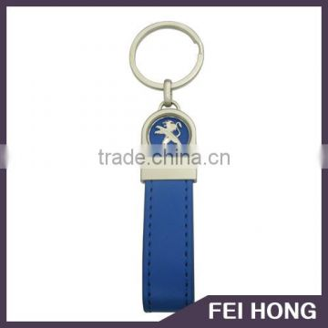 Good price plated PU leather car key ring with car brand promote