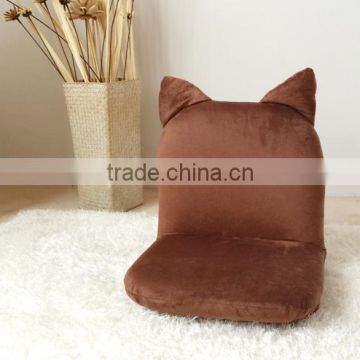 Ear Folding Chair Floor Cushion With 5 Positions Adjule Backrest Of From China Suppliers 130230893