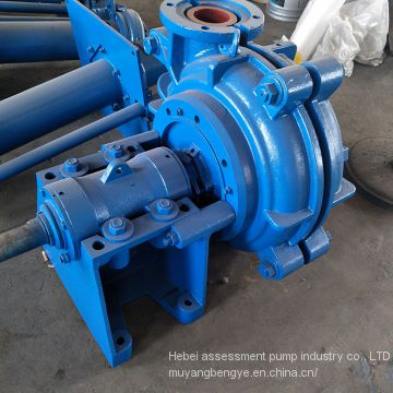 Pulp goro high efficiency and energy saving material four thirds d - AH horizontal slurry pump