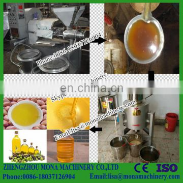 Hot Sale Cheap High Quality Refined Corn Edible Cooking Oil Machine