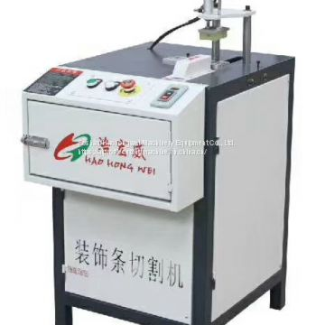 cutter One - click start strip cutting equipment Fully automatic cutting machine