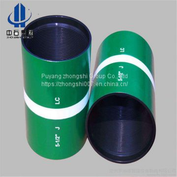 API 5CT Casing Coupling /joint/ oilpipe coupling