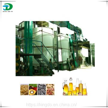 Small Sale of Palm Kernel Oil Processing Machine Price Edible Oil Press Extraction Refinery Plant Palm Oil Machine