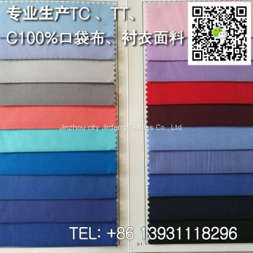 high quality continuous dyeing dacron fabric fastness to chlorine-bleaching