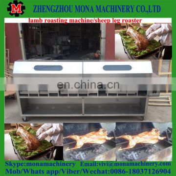 lamb sheep leg bbq grill/barbecue grill/charcoal grill