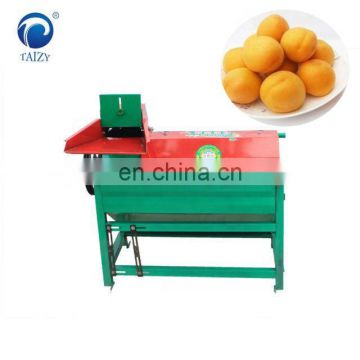 Best price  Almond shell and kernel separating machine