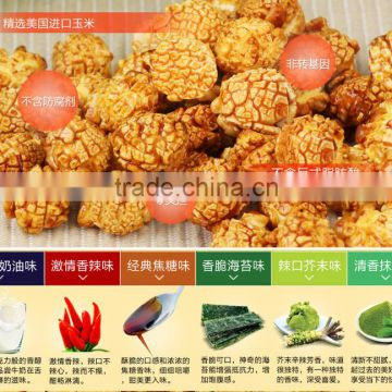 CY-350 factory commercial automatic gas used mushroom popcorn vending machine china prices