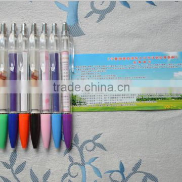 customized plastic flag pen with colorfullogo