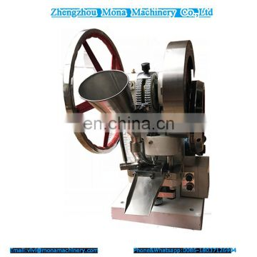 Large capacity die rotary type tablet press/tablet pressing machine/pills molding machine for sale