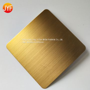 Materia titanium-gold Stainless steel sandblast decorative interior wall panels