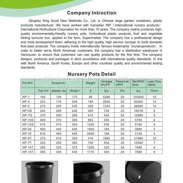 NURSERY POTS NP-20 flower pot China exporter