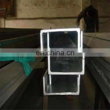 U Shaped Metal Stainless Steel Channel bar 304 ASTM A276 standard