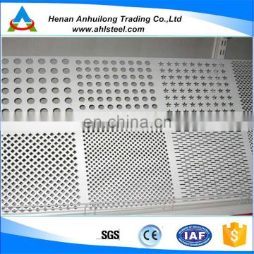 Laser cutting CNC 304 decorative stainless steel perforated sheet
