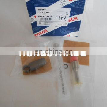 original injector overhaul kit F00ZC99044 (F00VC01051 DSLA154P1320)