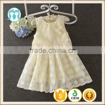 3d3783da93a0c One Piece lot Ball Gown Puffy lace Up Organza Kids Party Wear ...
