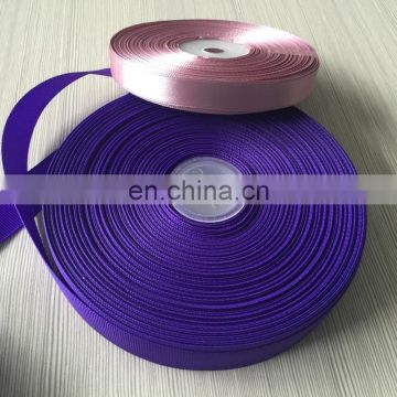 Wholesale High Quality printed ribbon