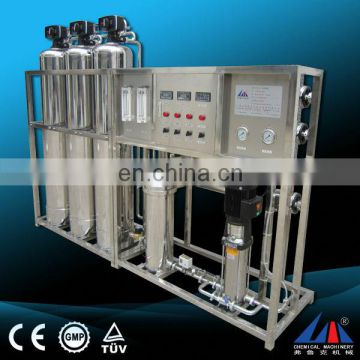 High quality whole house fluoride reverse osmosis water filter