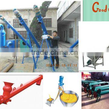 Flexible screw conveyor/Grain Screw auger elevator/Spiral elevator