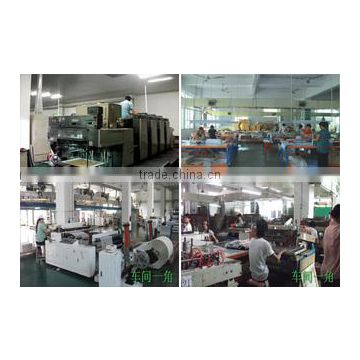 Qingyi (Fujian) Heat Transfer Science And Technology Co., Ltd.