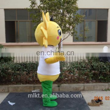 Hot sell cheap price free ship sun mascot costume
