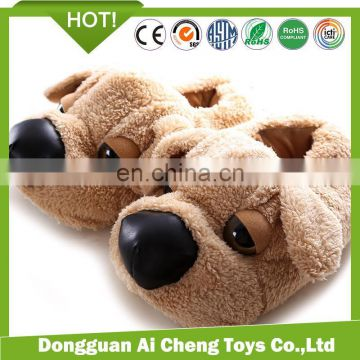 adorable big eyes plush dog shaped indoor slippers