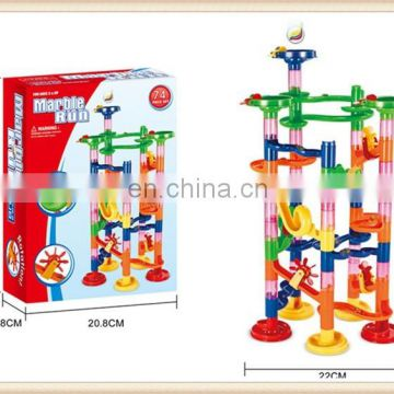 50pcs Kid plastic run Intelligence marble run toys