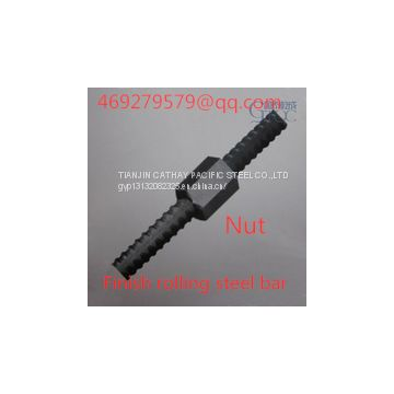 psb1080-40mm Screw thread steel bars for the prestressing of concret