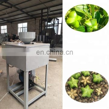 Sacha Inchi nuts shelling machine