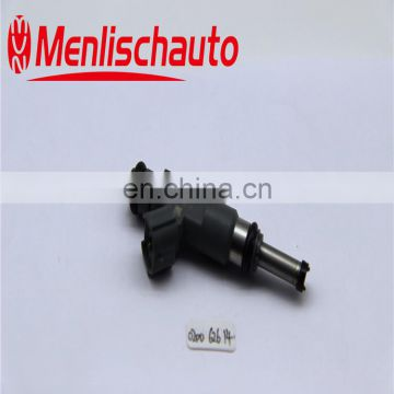 Hot selling Fuel Injector Nozzle for 020062614